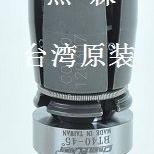 台湾井赫CB4.BT40.45°高速电主轴四瓣爪