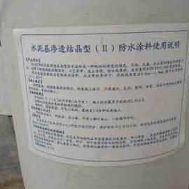 信阳水泥基渗透结晶型防水涂料供应商