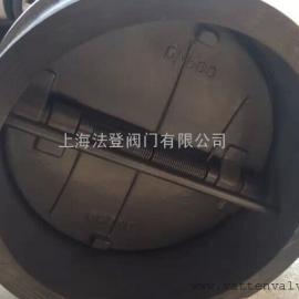 上海不锈钢止回阀厂家,H76W对夹双瓣止回阀