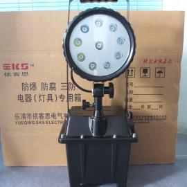 FW6102GF移动防爆工作灯LED移动防爆道路灯