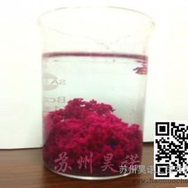 屠宰废水用聚丙烯酰胺絮凝剂