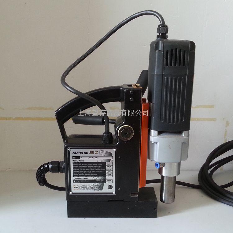 欧霸ALFRA磁力钻 磁座钻 RB35X