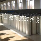 现货供应DH32100自洁式空气过滤器除尘滤筒