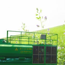 绿化播种机-华之睿厂家直销-客土喷播机价格从优