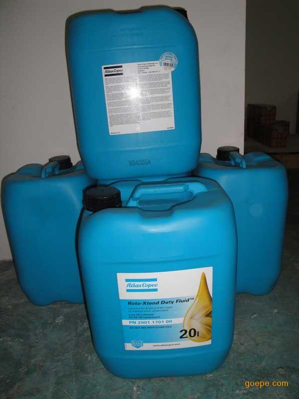 阿特拉斯空压机合成油2901170100