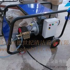 北京高压水树皮清洗机