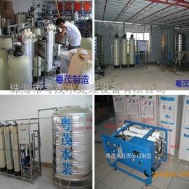 珠海离子交换设备生产厂家