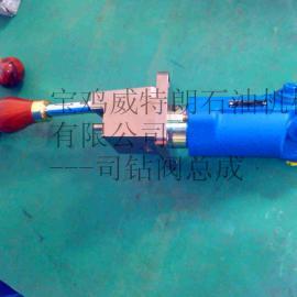 司�@�y�成LT05MKA�P�x安全�y�x��y�成LT07MKA