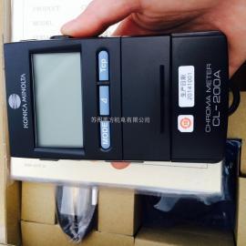 厂家直销美能达CL-200A色彩照度计