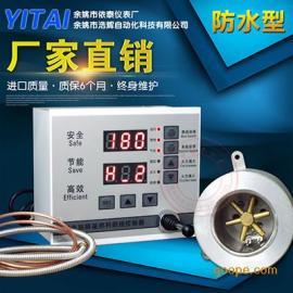 依泰无风机醇基燃料燃烧电子气化灶控制器甲醇炉头气化炉