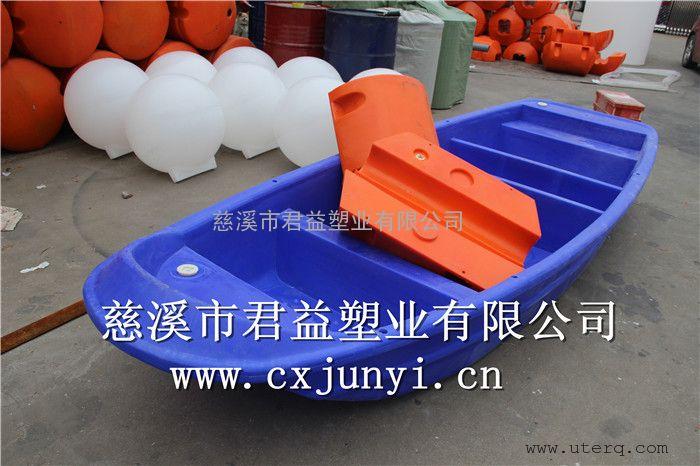 君益塑业推出新款塑料小船3.4米长塑料小船