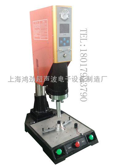 ����底质匠��波塑料焊接�C/金�俸附�C/�c焊�C/超�波�l生器