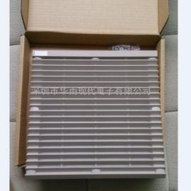 控制柜用 防尘网 防雨罩 外径32CM 32厘米 内径28CM 280mm 百叶窗