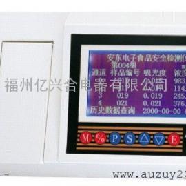 LU-503二氧化硫快速检测仪