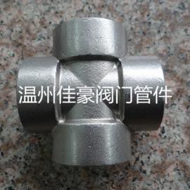 供应不锈钢承插焊四通管接 304高压焊接四通 液压管件