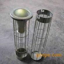 不锈钢除尘骨架生产厂家价格