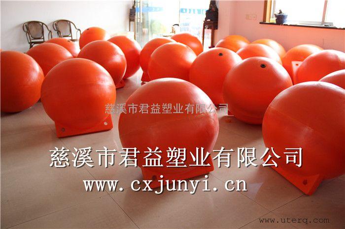 君益塑业加工塑料浮球,直径50公分圆柱形浮球