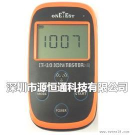 负离子浓度计IT-10固体负离子检测仪