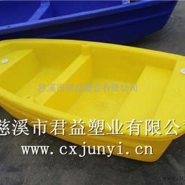 君益容器厂家直销塑料小船2米长