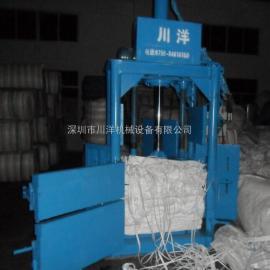打包机厂家、30吨无纺布废料打包机、无纺布边料打包机