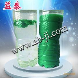 水处理化学品【漆雾絮凝剂】涂装线循环水处理专用