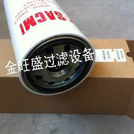 供应替代5673816-001萨克米液压油滤芯
