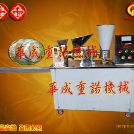 不锈钢新款全自动商用水饺饺子机厂家包邮直销
