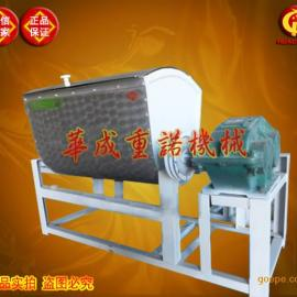 不锈钢立式真空和面机质量好品质优安全保护产量高