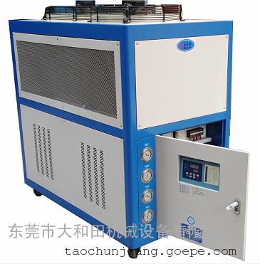 风冷式冷水机,10HP风冷式冷水机,风冷冰水机,风冷冻水机
