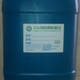 强力环保铝材清洗剂的配制 清洗铝制品油污的化学材料