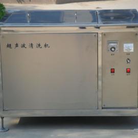 保定单槽超声波清洗机生产厂家