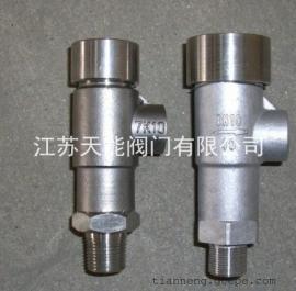 不锈钢低温安全阀DA21F-16P/25P/40P