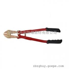 沧州中安防爆厂家生产防爆断线钳,断线大剪子,防爆鸭嘴钳