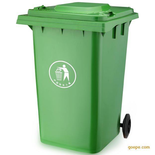 武汉塑料垃圾桶 环卫垃圾桶