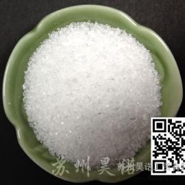 聚丙烯酰胺造纸分散剂(进口)