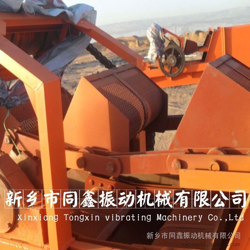 洗煤厂配套设备,选煤厂配套设备