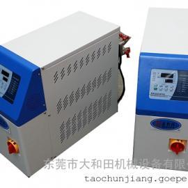 9KW水式模温机,运水式模温机,压铸模温机,水温机