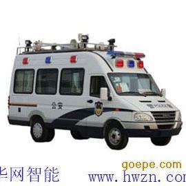 应急指挥通讯车