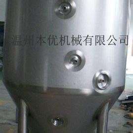 温州本优机械有限公司50L啤酒发酵罐 酿酒设备 不锈钢发酵罐