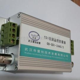 SDI三合一浪涌保护器,电源+控制+SDI视频防雷