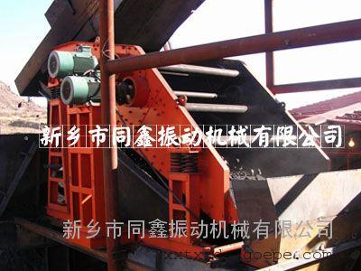 矿用振动筛,选矿设备,筛分设备
