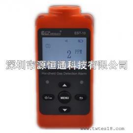 EST-10-CO一氧化碳检测仪0-1000ppm