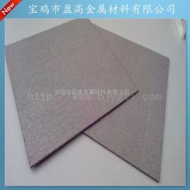 供应高纯度多孔钛板20微米方形现货