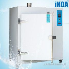 不�P�GWX-9200B��岣�睾�毓袒�老化干燥箱烘箱烤箱