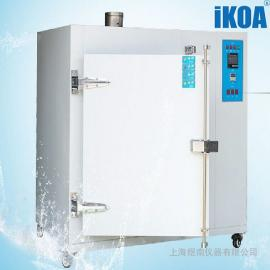 GWX-9200上海400℃度��岷嫦�r格高�毓�I烘箱烤箱