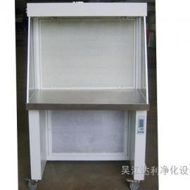 达利净化水平工作台、桌上型工作台、单人(双人)净化工作台、