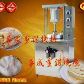 全数控新式全自动一体式烙饼压饼机省工省力经久耐用