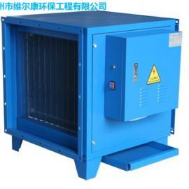 惠州厨房超低空静电油烟净化器