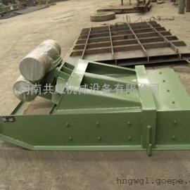 【振动给料机ZG-45-90】 供应共威电机振动给料机ZG-45-90