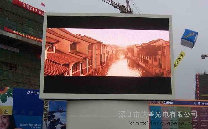 P10户外显示屏价格室外大屏幕生产厂家福永LED显示屏工厂